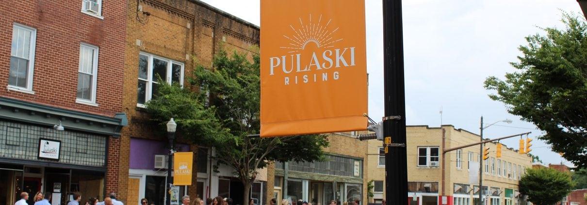 Downtown Pulaski, VA Street Sign